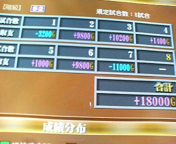 200707252052.jpg