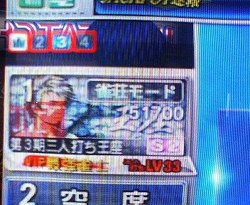 200707252139.jpg