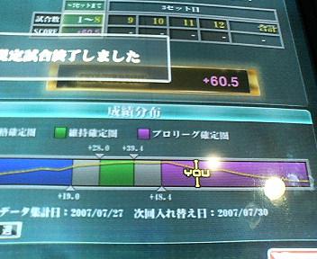 200707272053.jpg