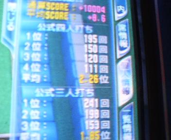 200708022220.jpg