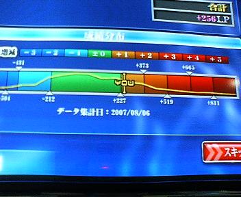 200708081047.jpg