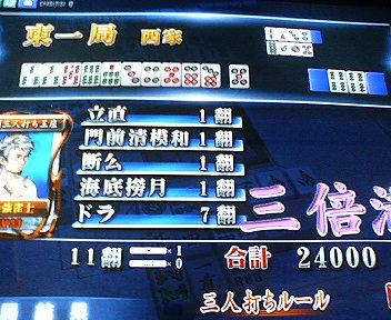 200708081052.jpg