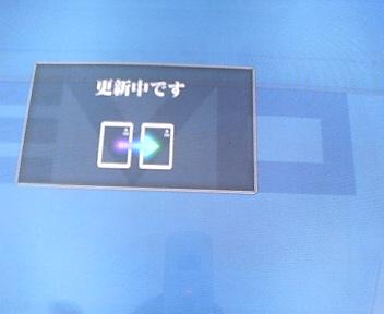200708101159.jpg