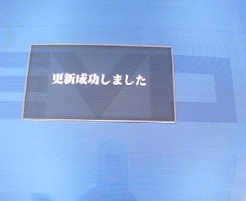 2007081011590.jpg