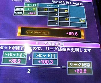 200709071432.jpg