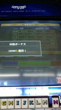 20071212113211.jpg