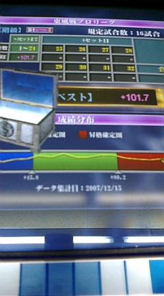 20071215171012.jpg