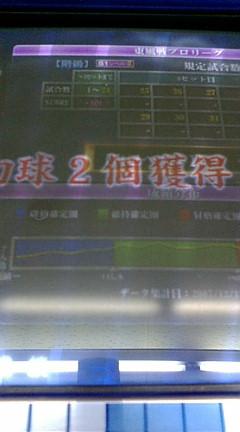 20071215171024.jpg