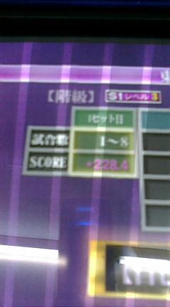 20071216190657.jpg