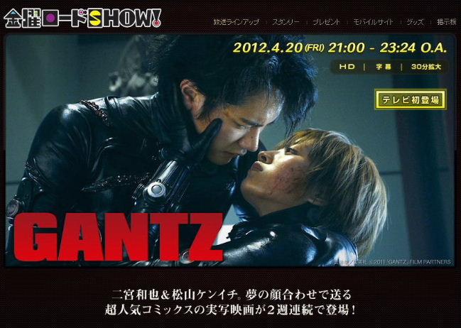 20120403xyz.jpg