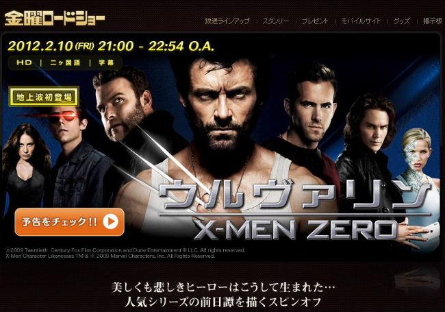 x-menzero.jpg