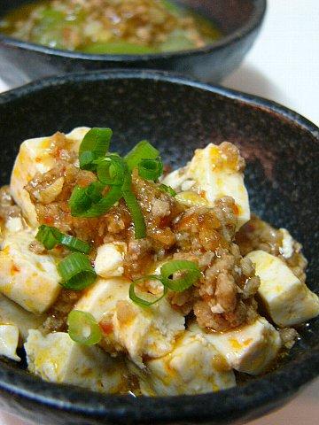 定番麻婆豆腐