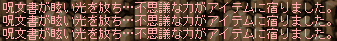 20070710212922.png