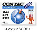 pro_top_ph01.jpg