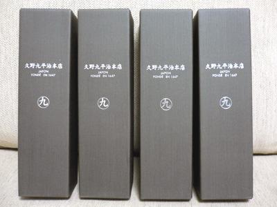 20070208_03.jpg