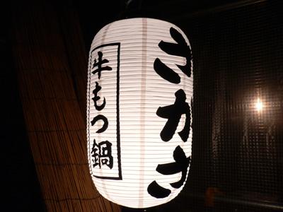 20070501_1.jpg