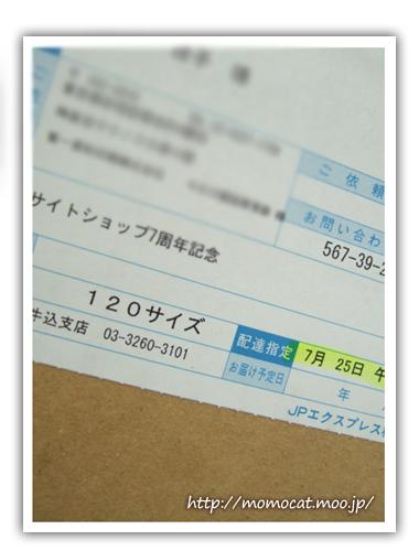 DSCF98372.jpg