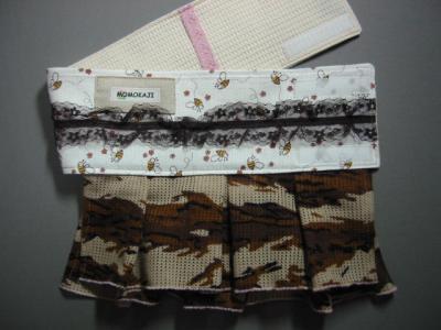 マナーバンドスカート付1