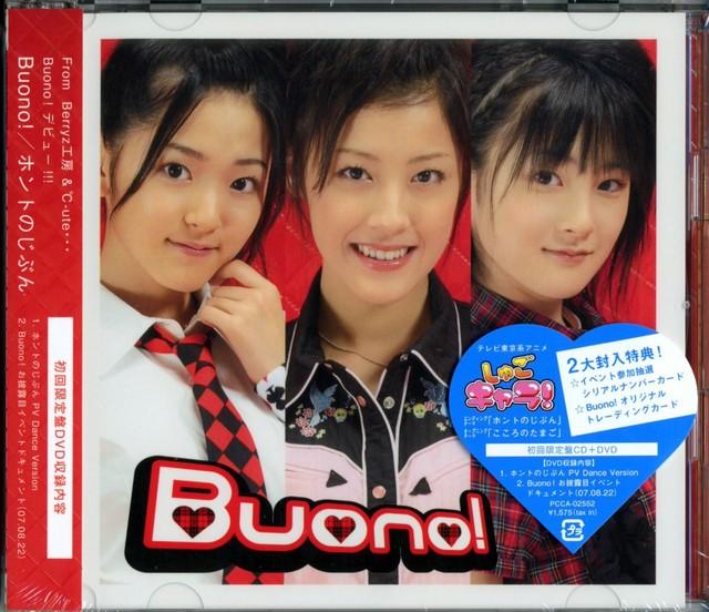 Buono! CD