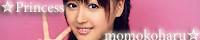 ☆Princess momokoharu☆