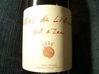 とびきり美味しかったビオワイン☆