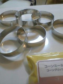 20070531184226