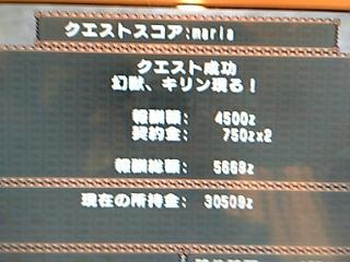 20070323231639.jpg