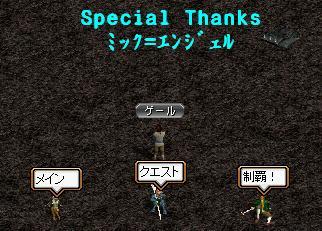 ほんとにありがとう