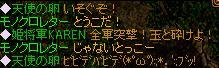 GV19.06.18おまけ