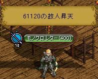 GV19.07.26余談2