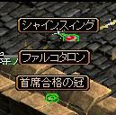 運GM 乙U