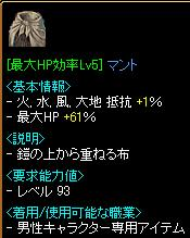 20070910040532.jpg