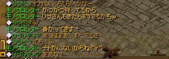 20070910041619.jpg