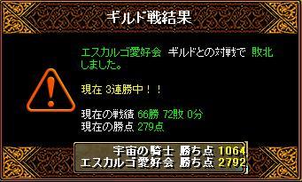GV19.10.04 エスカルゴ愛好会