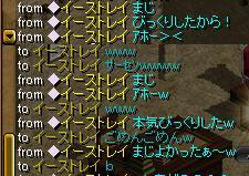 20071019040012.jpg