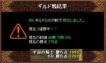 GV19.10.21 69