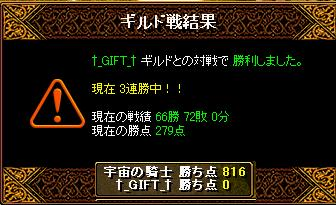 GV19.10.28 †_GIFT_†