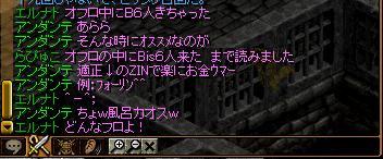 20071130233043.jpg