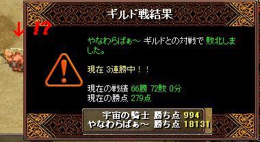 GV19.06.21