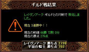 2007.06.14