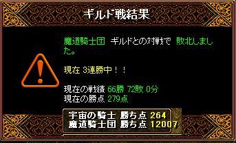 GV19.06.18