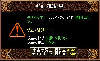 GV19.06.19