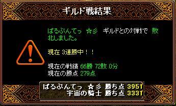 GV19.06.28