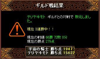 2007.07.16