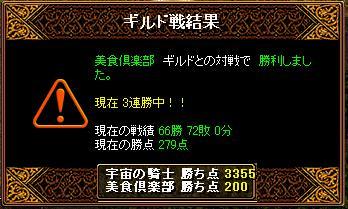 2007.06.11