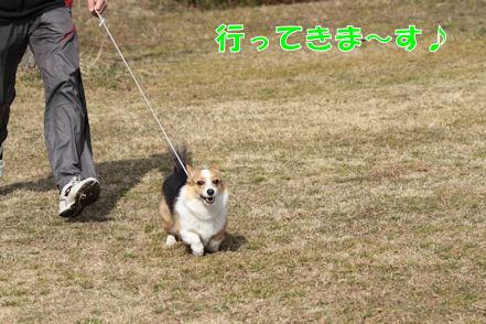 楽しぃ~♪