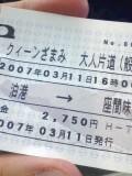20070311174034