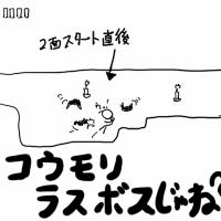 コウモリ伝説