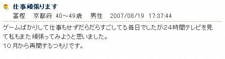 TOGASHI.jpg