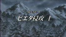 cray21title.jpg